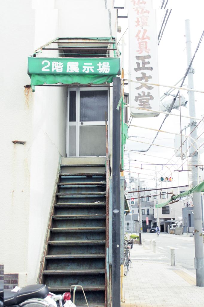 f:id:hyougonohanashi:20181011040810j:plain