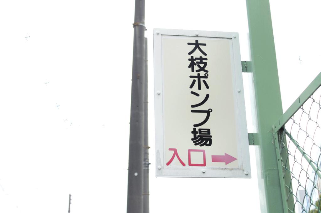 f:id:hyougonohanashi:20181012162228j:plain