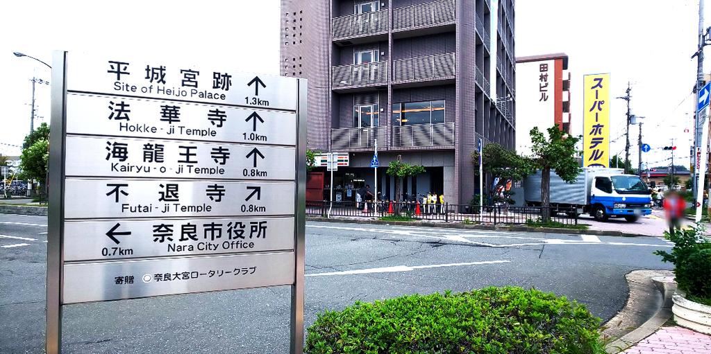 f:id:hyougonohanashi:20181017033510j:plain
