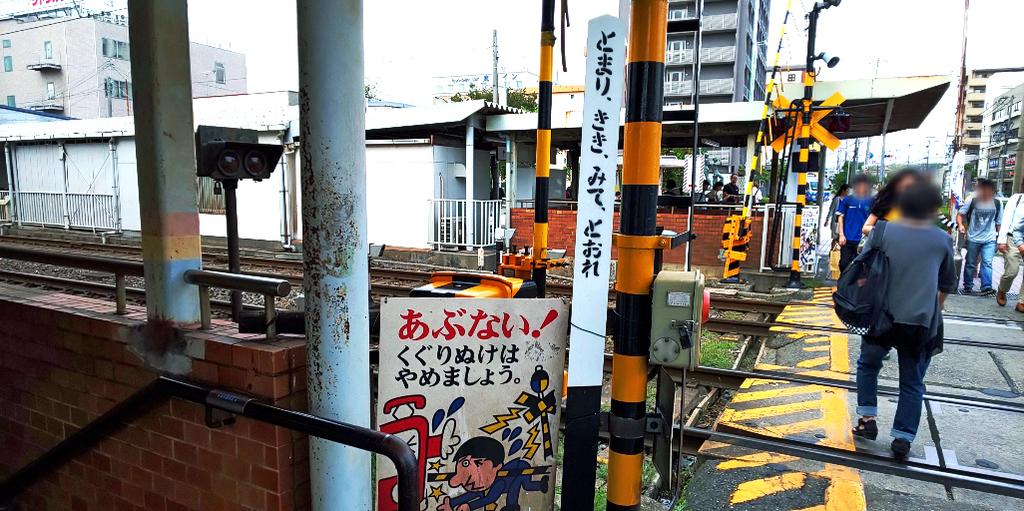 f:id:hyougonohanashi:20181017033636j:plain