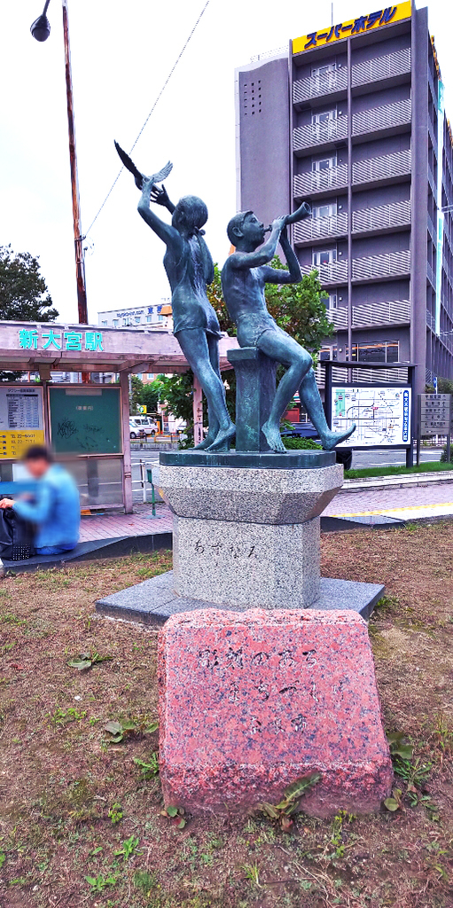 f:id:hyougonohanashi:20181017033745j:plain