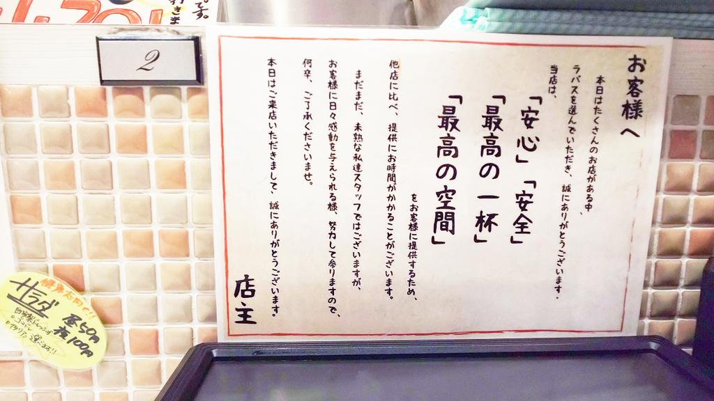 f:id:hyougonohanashi:20181018122831j:plain