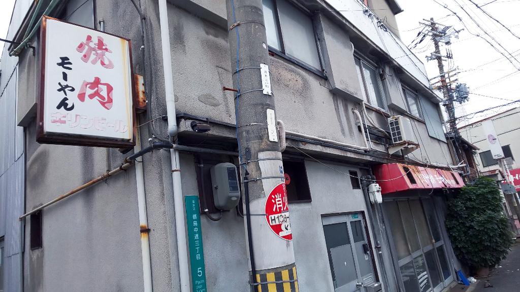 f:id:hyougonohanashi:20181019165240j:plain