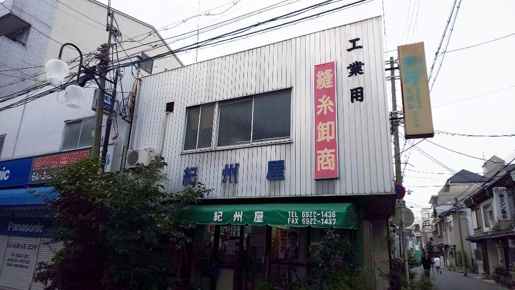 f:id:hyougonohanashi:20181019165739j:plain