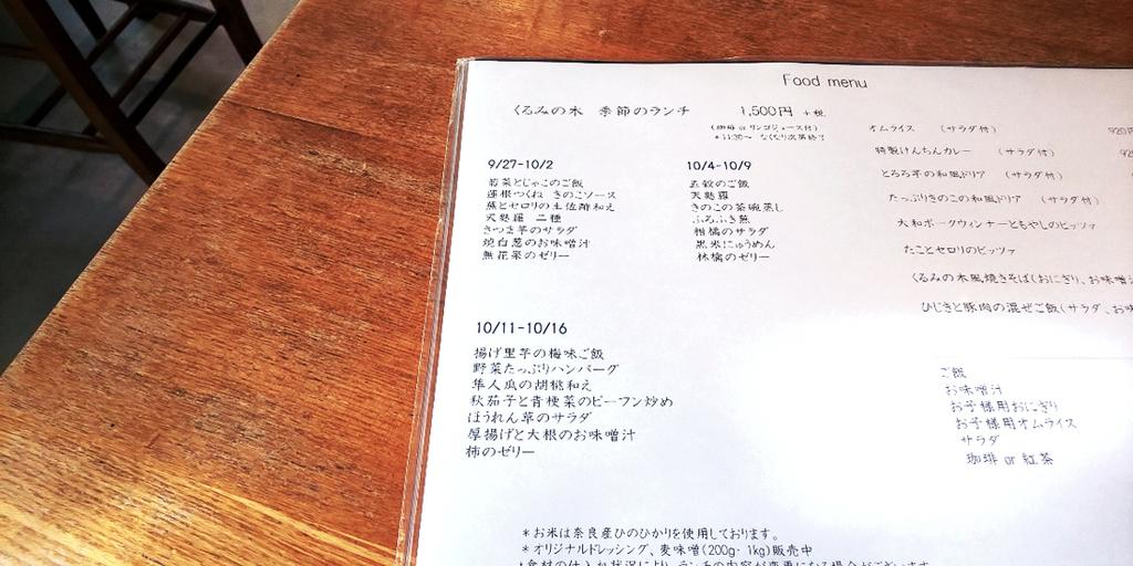 f:id:hyougonohanashi:20181023121140j:plain