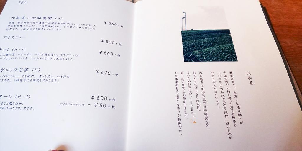 f:id:hyougonohanashi:20181023121239j:plain