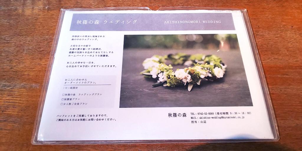 f:id:hyougonohanashi:20181023121315j:plain