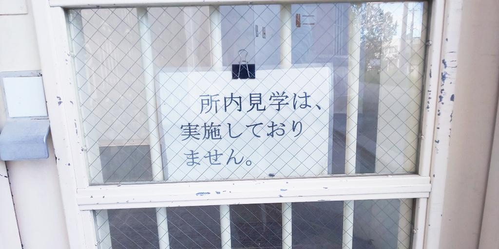 f:id:hyougonohanashi:20181023155607j:plain