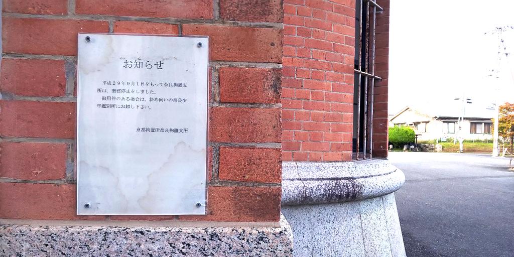 f:id:hyougonohanashi:20181023155757j:plain