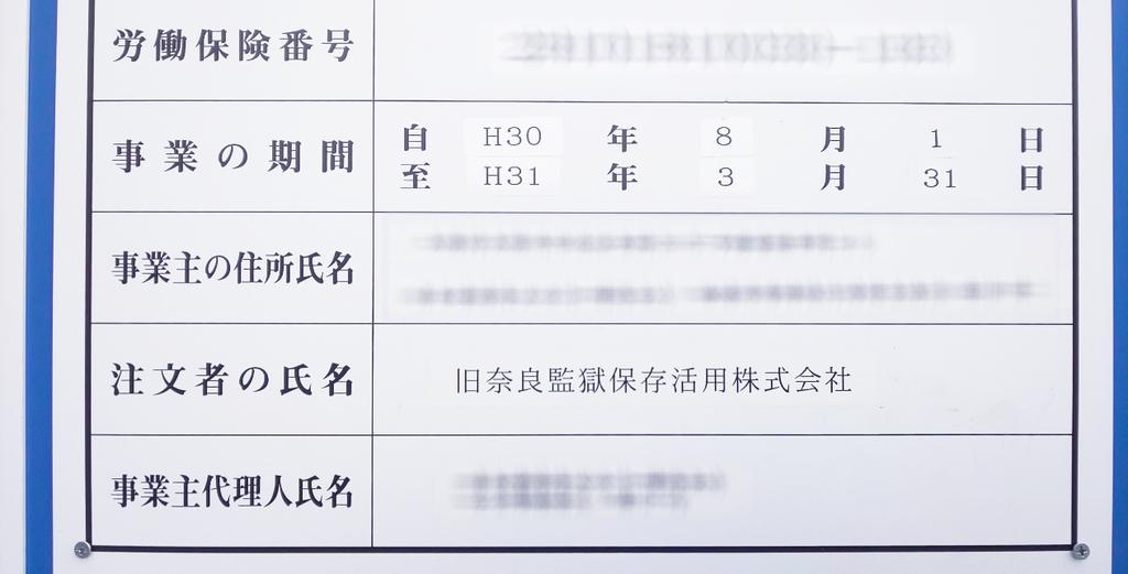 f:id:hyougonohanashi:20181023155832j:plain