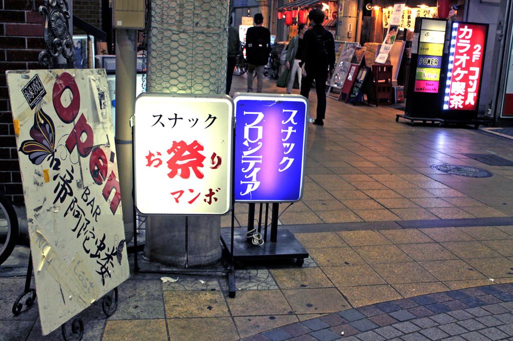 f:id:hyougonohanashi:20181023160148j:plain