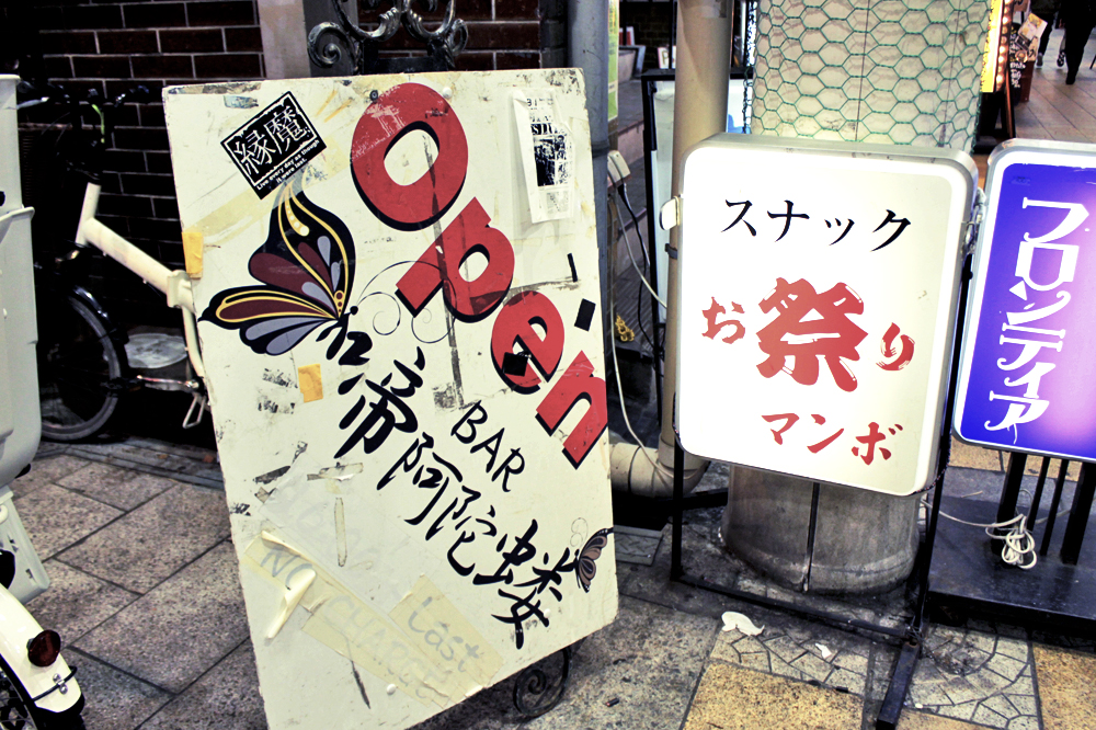 f:id:hyougonohanashi:20181023160727j:plain