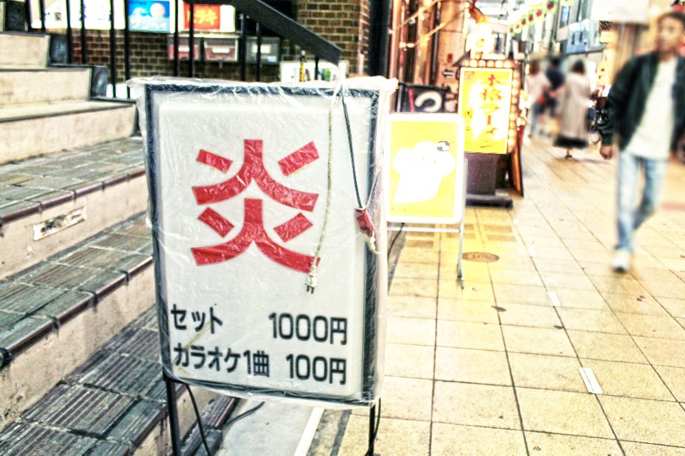 f:id:hyougonohanashi:20181023161617j:plain