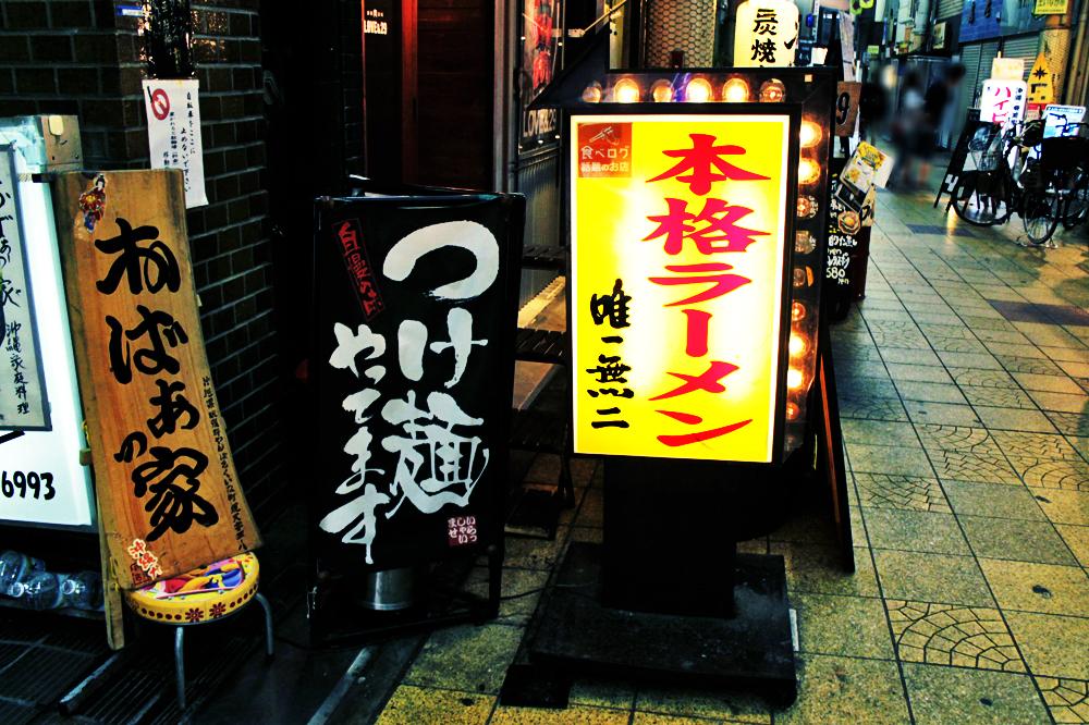 f:id:hyougonohanashi:20181023165244j:plain