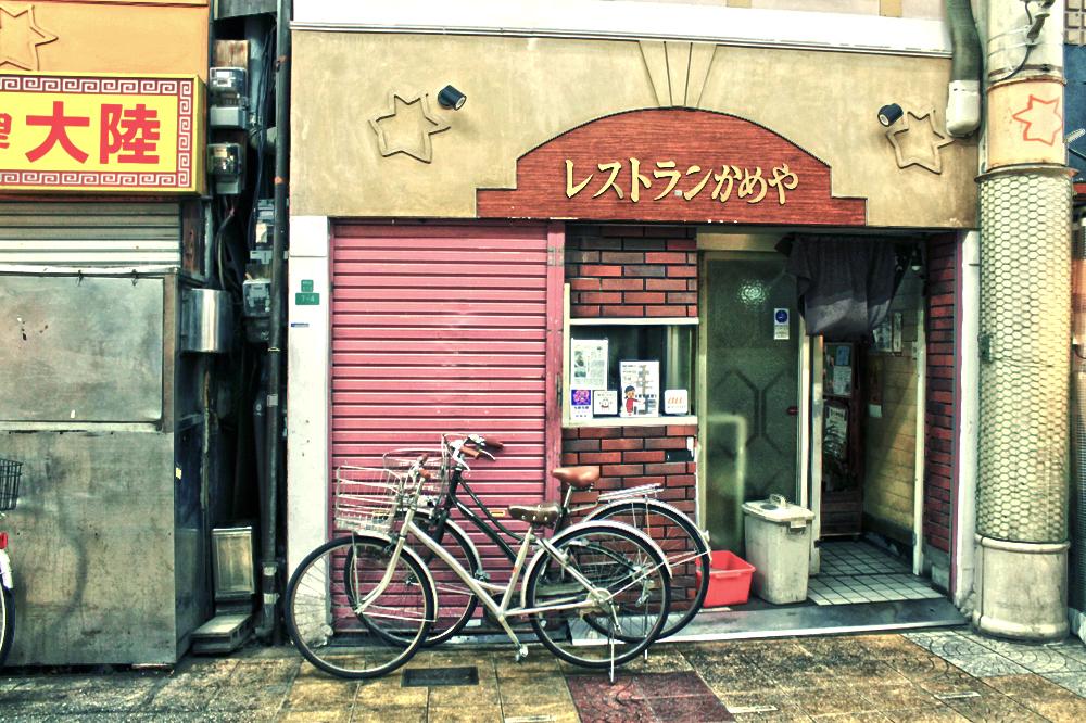 f:id:hyougonohanashi:20181023174456j:plain