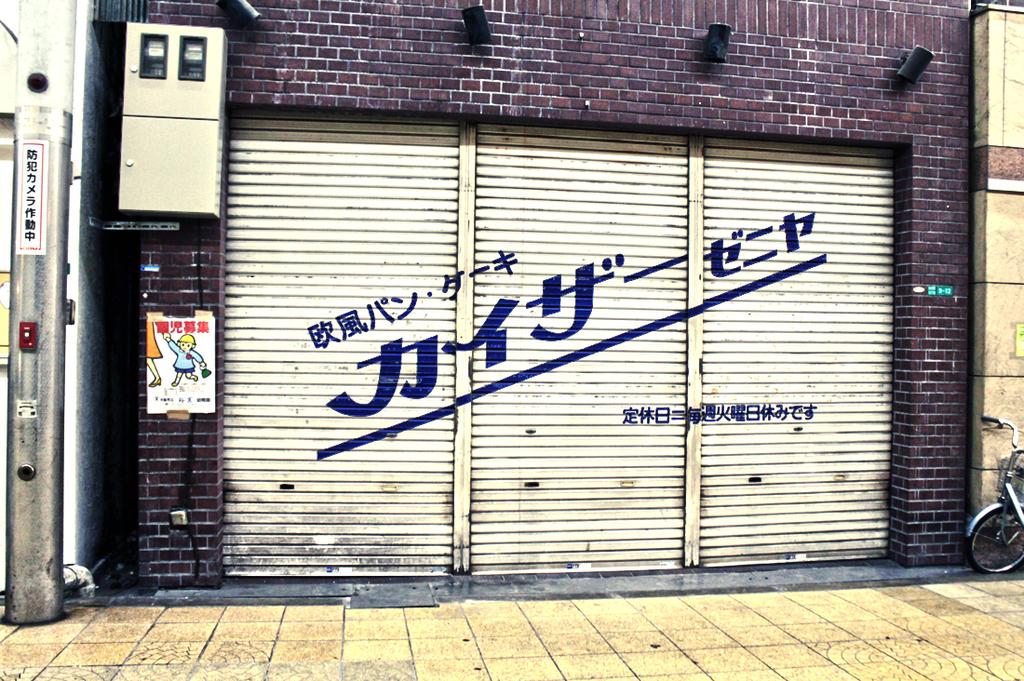 f:id:hyougonohanashi:20181023174830j:plain