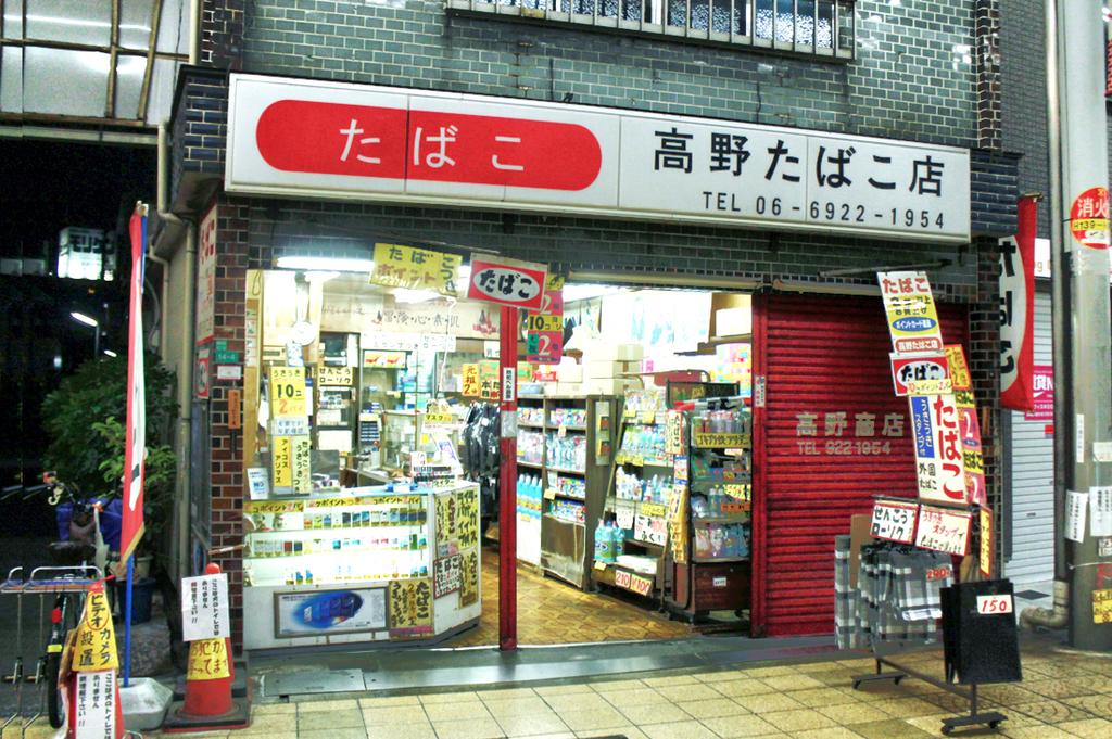 f:id:hyougonohanashi:20181023174907j:plain