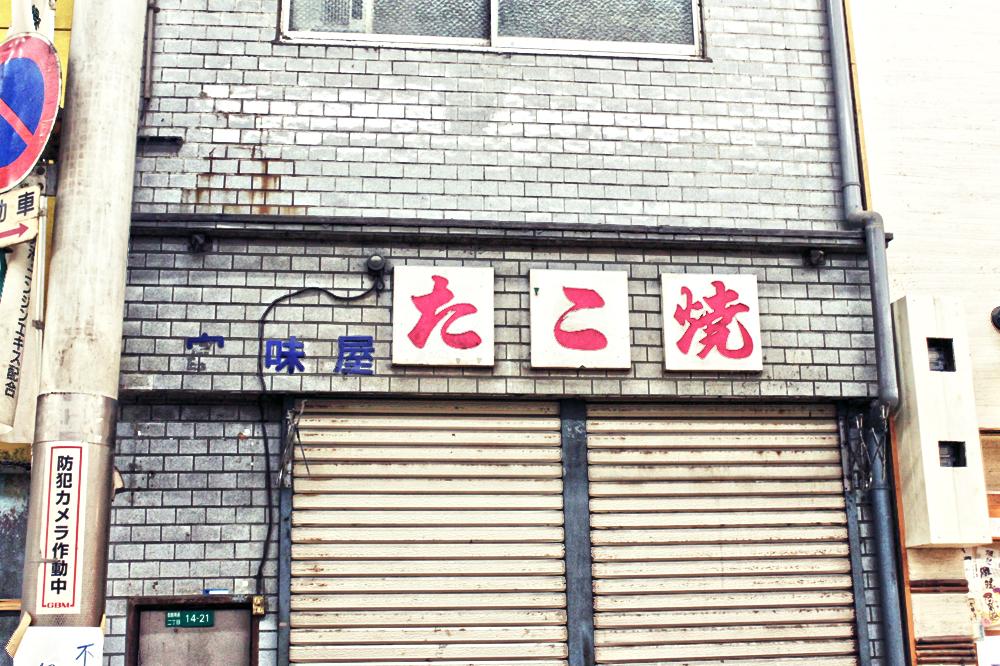 f:id:hyougonohanashi:20181023175052j:plain