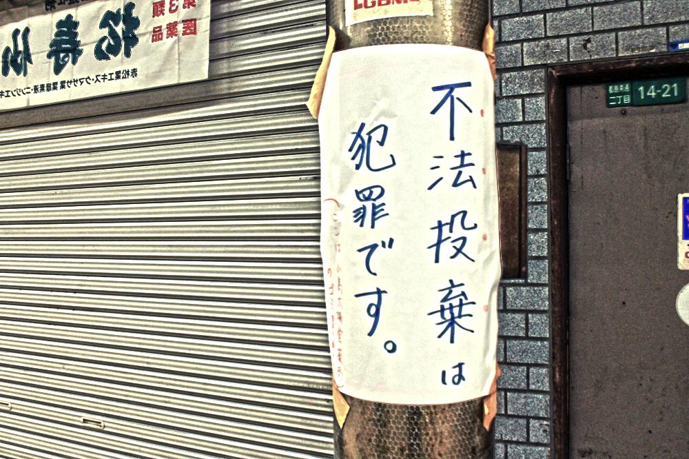 f:id:hyougonohanashi:20181023175125j:plain