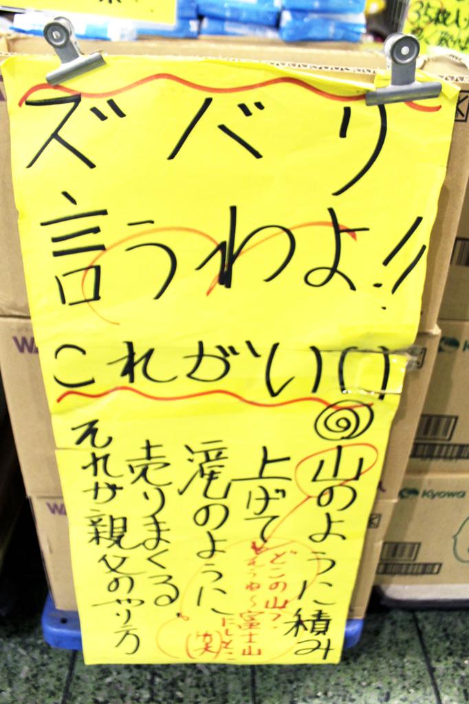 f:id:hyougonohanashi:20181024173311j:plain