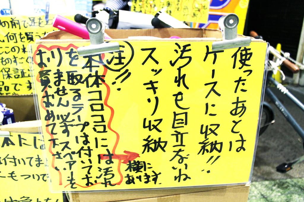 f:id:hyougonohanashi:20181024173330j:plain