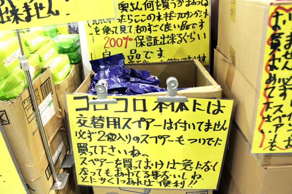 f:id:hyougonohanashi:20181024173339j:plain