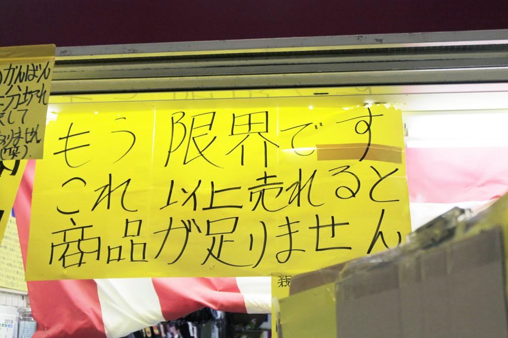 f:id:hyougonohanashi:20181024173428j:plain