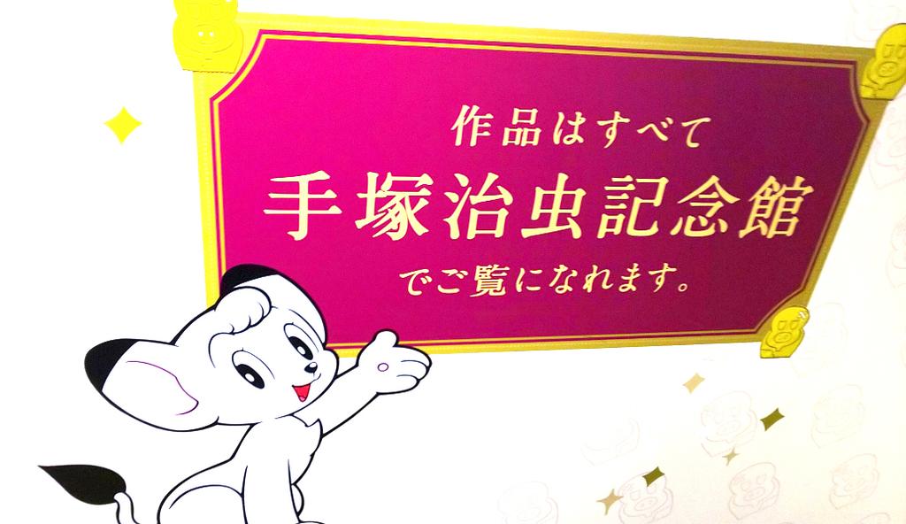 f:id:hyougonohanashi:20181024174937j:plain