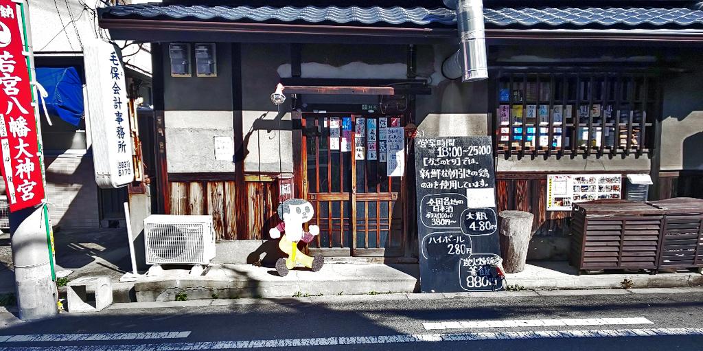 f:id:hyougonohanashi:20181031185406j:plain