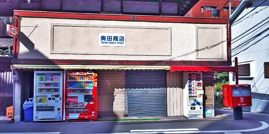 f:id:hyougonohanashi:20181102134853j:plain