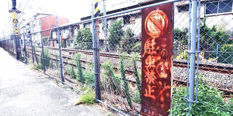 f:id:hyougonohanashi:20181102135041j:plain