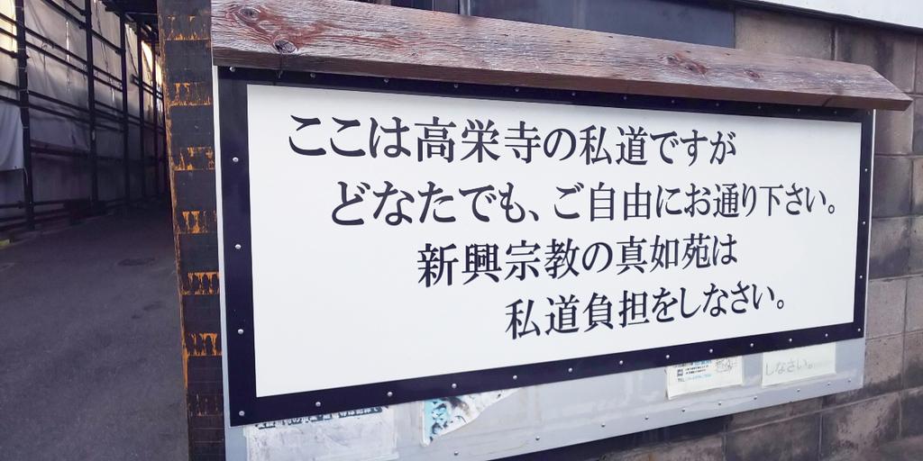 f:id:hyougonohanashi:20181102135312j:plain
