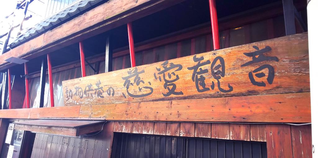 f:id:hyougonohanashi:20181102135351j:plain