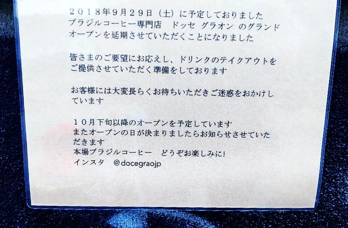 f:id:hyougonohanashi:20181102135602j:plain
