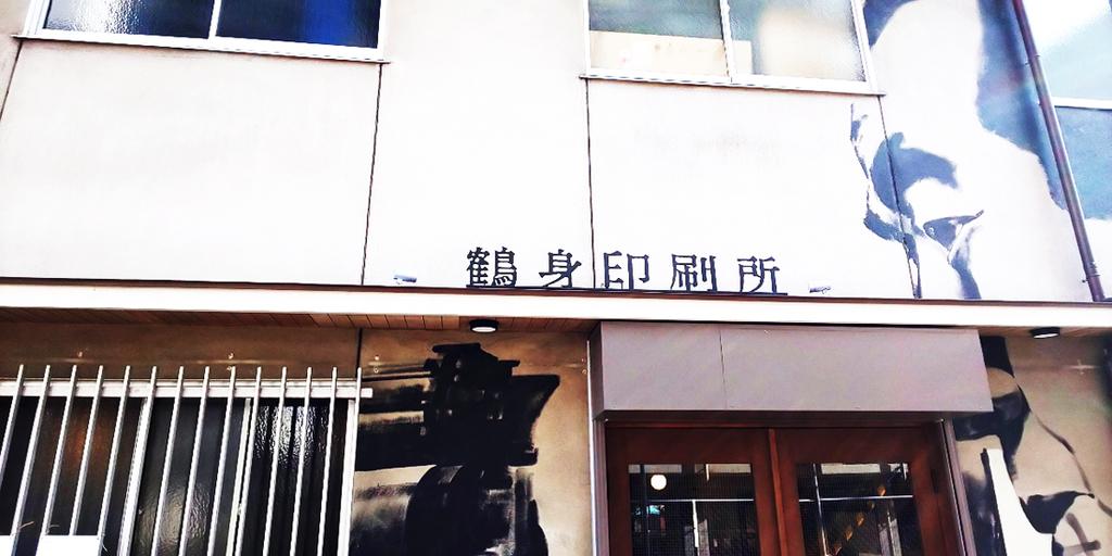 f:id:hyougonohanashi:20181102135835j:plain