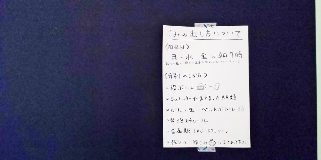 f:id:hyougonohanashi:20181102141148j:plain