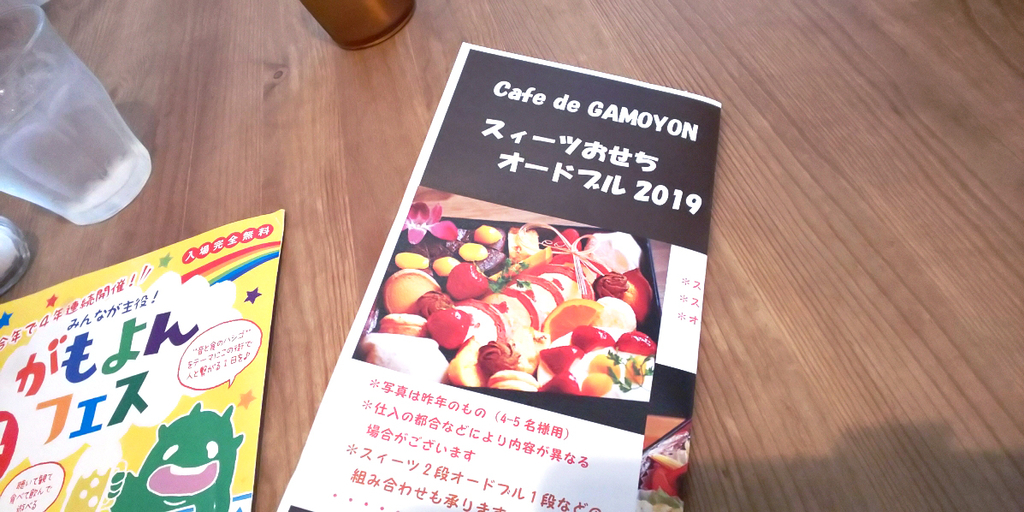f:id:hyougonohanashi:20181102141524j:plain