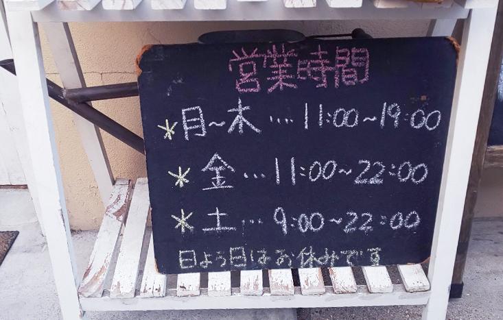 f:id:hyougonohanashi:20181102142137j:plain