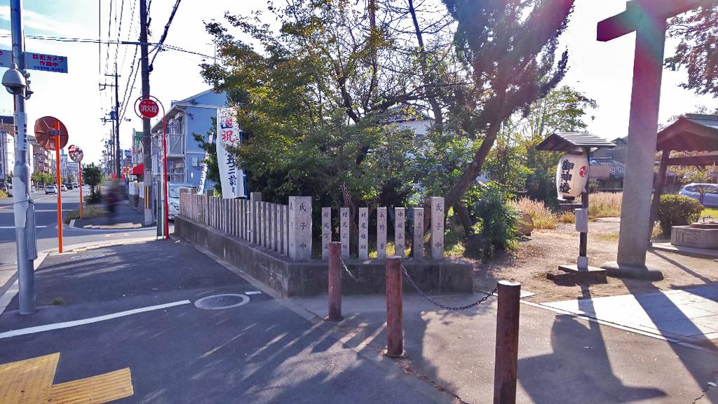f:id:hyougonohanashi:20181105021344j:plain