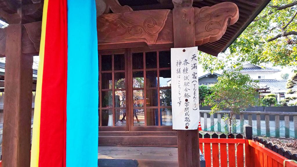 f:id:hyougonohanashi:20181105021827j:plain