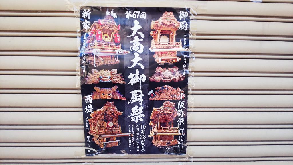 f:id:hyougonohanashi:20181105021957j:plain