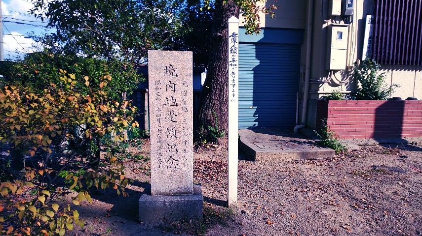 f:id:hyougonohanashi:20181105022023j:plain