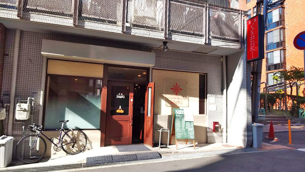 f:id:hyougonohanashi:20181107111428j:plain