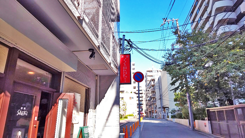 f:id:hyougonohanashi:20181107111444j:plain