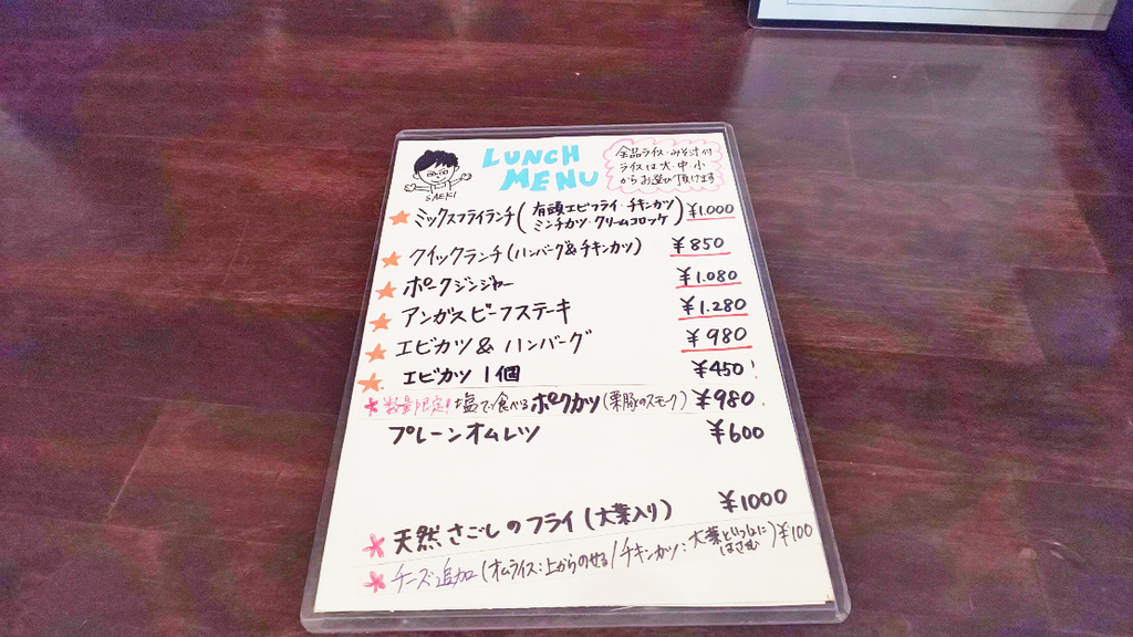 f:id:hyougonohanashi:20181107111452j:plain