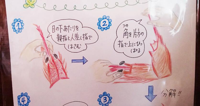 f:id:hyougonohanashi:20181107111605j:plain