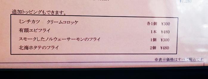 f:id:hyougonohanashi:20181107111836j:plain