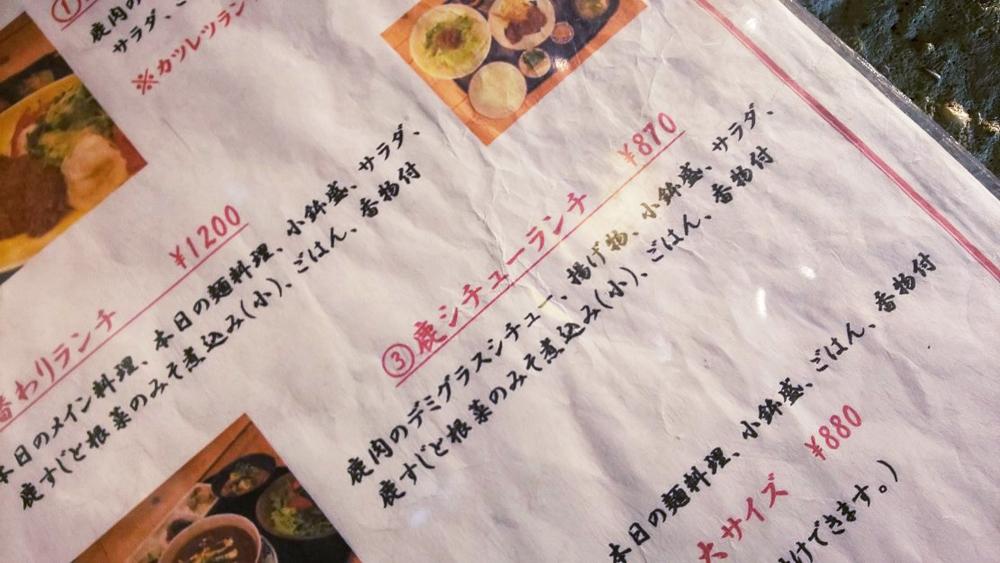 f:id:hyougonohanashi:20181107112548j:plain