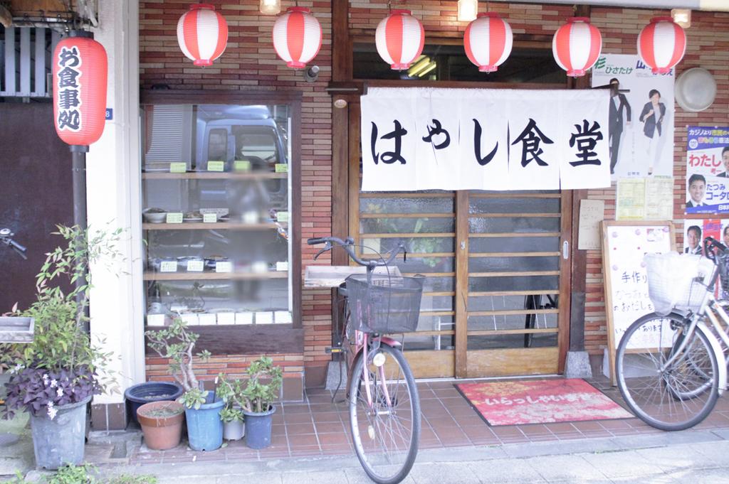 f:id:hyougonohanashi:20181111033108j:plain