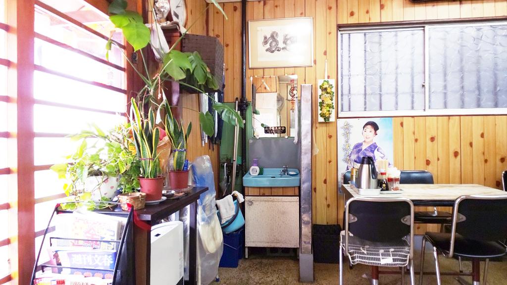 f:id:hyougonohanashi:20181111033431j:plain